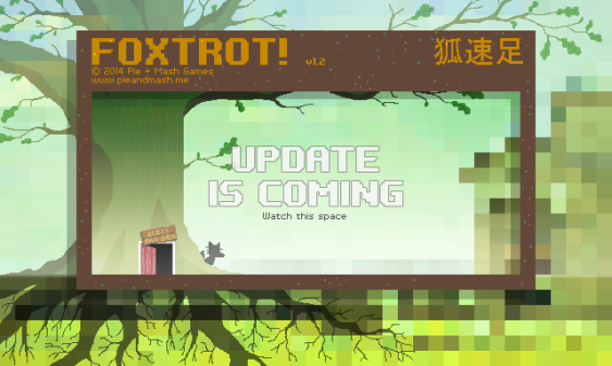Foxtrot_UpdateIsComing